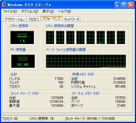 アップロードファイル 147-2.jpg