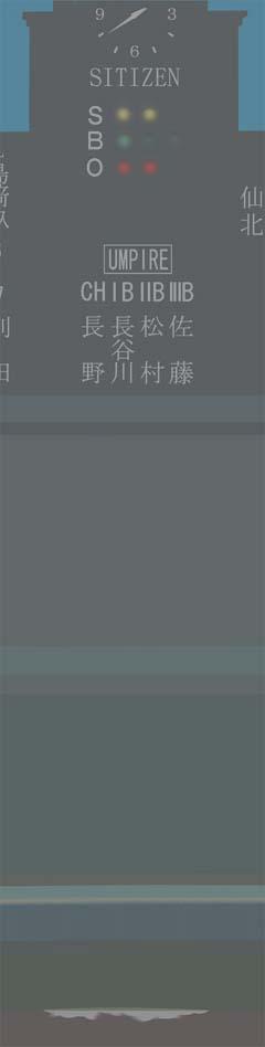 アップロードファイル 274-1.jpg